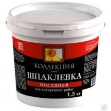 Шпатлевка Масляная1,5кг.