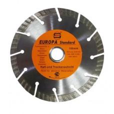 Диск Алмазный Отрезной Сегментный 230*22,2мм Europa